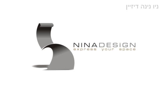 עיצוב לוגו: נינה דיזיין