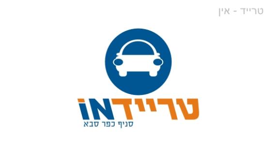 עיצוב לוגו: טריידאין