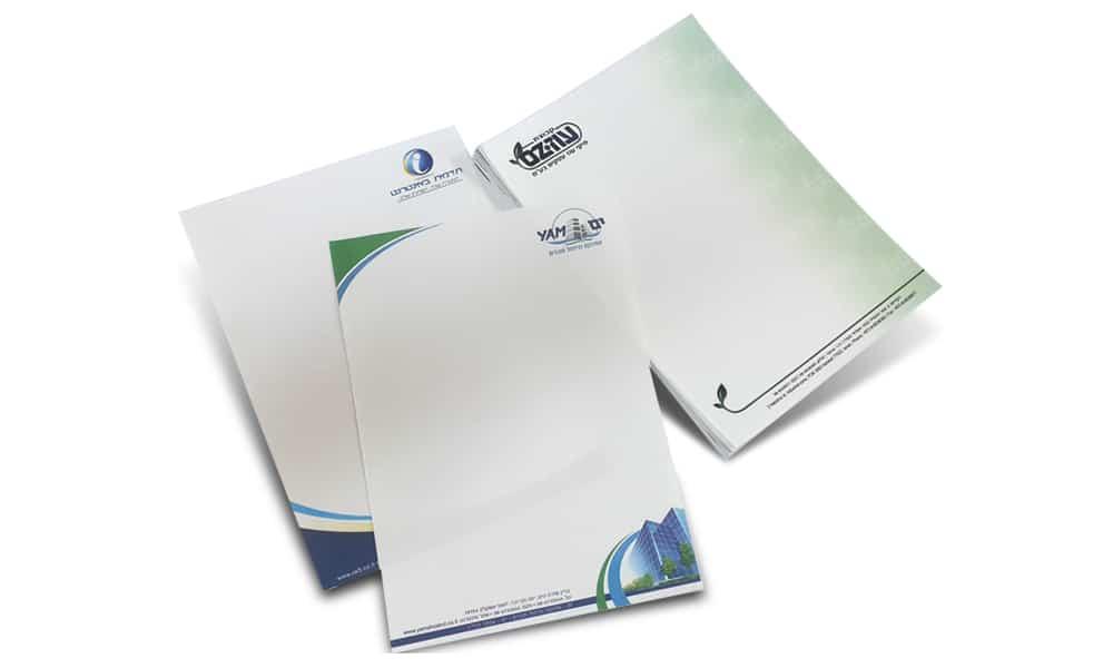 נייר מכתבים | דפי לוגו | ניירת משרדית ממותגת