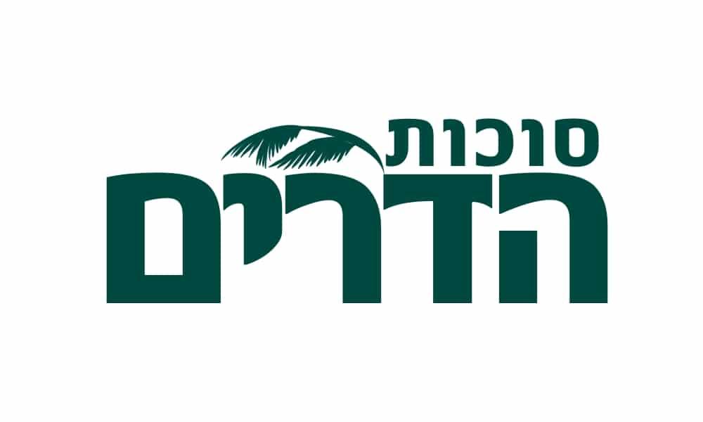 עיצוב לוגו: סוכות הדרים